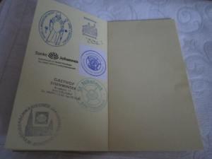 Page-3-Pilgrim-passport