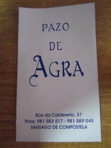 Pazo-de-Agra-Pension-Santiago-de-Compostela